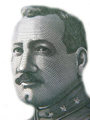 General de División José María Orellana